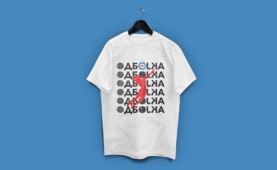 ОДБОЈКА мајица